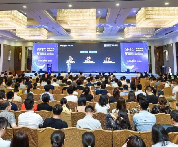 全球未来科技大会在上海成功举办